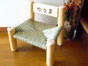 名前入り「北山杉の子供椅子」
